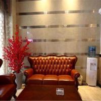 Hotelbilder: Zitong Ouyuelai Hotel, Zitong