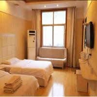 Hotelbilder: Zihao Business Inn, Zhenping