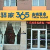 Hotelbilder: Eaka 365 Hotel Xingtang Xiqiaotou Branch, Xingtang