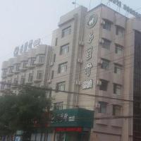 Hotelbilder: Qianlixing Inn Shahe Jianshe Road Branch, Shahe