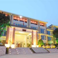 Hotel Pictures: Langzhong Fu Yuan Tang Hotel, Langzhong