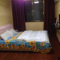Hotelbilder: Lingbi Xucheng Inn, Yinji