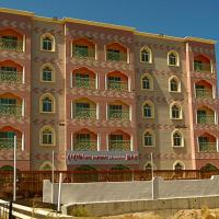 Hotel Pictures: Al Atlal Hotel Apartments, Seeb