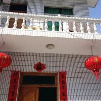 Hotelbilder: Huangshan Hongcun Yuelin Hotel, Yi