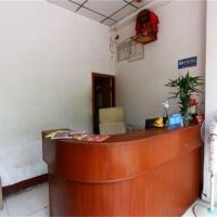 Hotel Pictures: Mianyang Jingdu Hostel, Mianyang