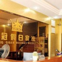 Jiujiang Huangguan Holiday Inn