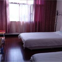 Hotel Pictures: Quan Yi Guest House, Ankang