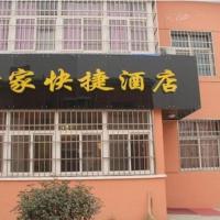 Zdjęcia hotelu: Yijia Express Inn, Xianyang