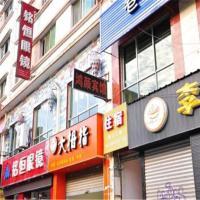Hotel Pictures: Hongyan Inn Mianyang, Mianyang