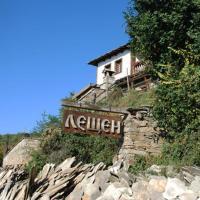 Hotel Pictures: Lazovata House, Leshten