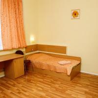 Fotos do Hotel: Inn Fontannaya, Perm