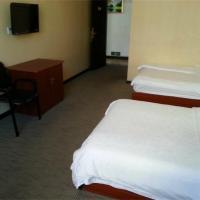 Zdjęcia hotelu: Zhongyuan Inn, Sihong