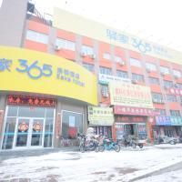 Hotel Pictures: Eaka 365 Hotel Cangzhou Railway Station Branch, Cangzhou