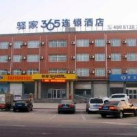 Hotel Pictures: Eaka 365 Hotel Wei County Aiguo Road, Wei
