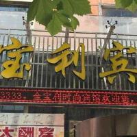 Φωτογραφίες: Jinbaoli Business Hotel, Danjiangkou