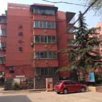 Hotel Pictures: Meitu Youth Hostel, Anyang