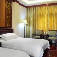 Mount Sanqingshan Star Hotel