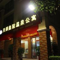 Hotel Pictures: Tianchen Crown Hot Spring Apartment, Yongding