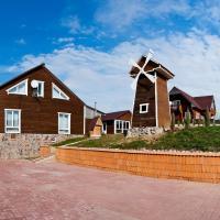 Hotel Pictures: Usadba Stary Mlun, Ostroshitskiy Gorodok