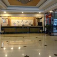 Hotel Pictures: Yibin Hotel, Jincheng