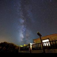 Hotel Pictures: Casa Rural Fidel, Breña