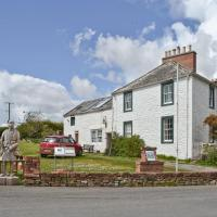 Hotel Pictures: The End House, Carsethorn