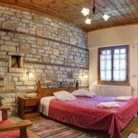 Guesthouse Gonia