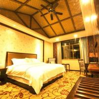 Mount Sanqing Yabai Garden Hotel