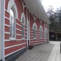 Rostovchanka