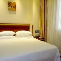 Hotel Pictures: GreenTree Inn HeBei CangZhou Qing County JingFu S) Street Express Hotel, Liuquetun