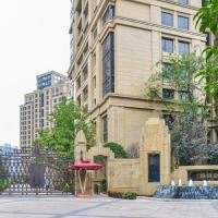 Chongqing Tujia Sweetome Serviced Apartment (Xiexin Gongguan)
