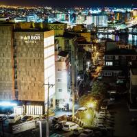 Fotos do Hotel: Harbor Hotel, Jeju