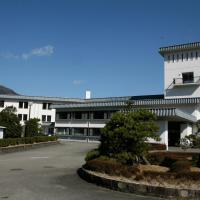 Awanosho