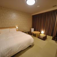 Queen Room with Tatami Area - Non-Smoking
