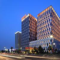 Hotel Pictures: Anyang Wanda Realm Hotel, Anyang