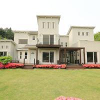 Fotografie hotelů: Pension Nabillera, Gapyeong