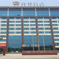 Zdjęcia hotelu: JI Hotel Taiyuan Economy and Technology Development Area, Taiyuan