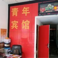 Hotel Pictures: Qingnian Hostel South Wangcun Street, Taiyuan