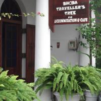 Foto Hotel: Shoba Traveller's Tree, Galle