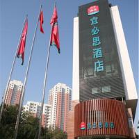 Hotel Pictures: Ibis Tianjin Railway Station, Tianjin