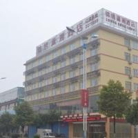 酒店图片: 锦绣潇湘酒店(桂林南洲店), 桂林