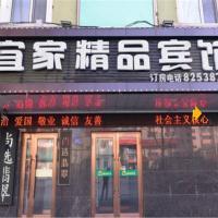 Hotel Pictures: Harbin Yijia Boutique hotel, Harbin
