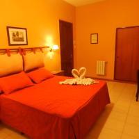 Hotel Pictures: Hotel Piedra Blanca, Merlo