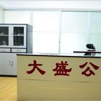 Hotel Pictures: Dasheng Rental Apartment Harbin, Harbin