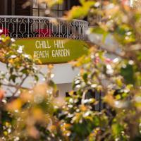 酒店图片: Ericeira Chill Hill Hostel & Private Rooms - Peach Garden, 埃里塞拉