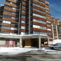 Zdjęcia hotelu: Sérac, Val Thorens