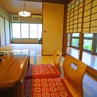 Japanese-Style Standard Family Room with Shared Bathroom