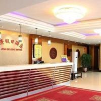 Zdjęcia hotelu: Huangshan Haojing Holiday Hotel, Huangshan