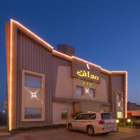 Fotos de l'hotel: Mdaen Hotel Suites, Dammam
