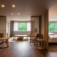 Premium Room with Tatami Area - Non-Smoking
